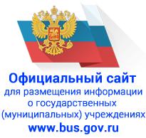 О популяризациии сайта bus.gov.ru